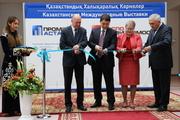 XXI  Казахстанская Международная строительная выставка «Промстрой-Астана 2020».