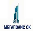 Мегаполис СК,ООО